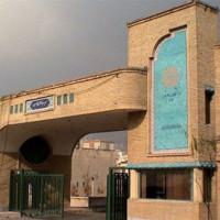 دانشگاه پیام نور در جمع ۹۶۳ دانشگاه موثر برتر دنیا