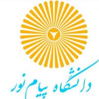 کارکنان قراردادی دانشگاه پیام نور تبدیل وضعیت خواهند شد