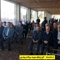 وزیر علوم از پروژه در دست انجام دانشگاه پیام نور واحد نوشهر بازدید کرد