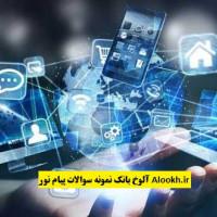 اینترنت ۱۲۷ سامانه دانشگاهی رایگان شد
