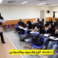 برنامه وزارت علوم برای بازگشایی دانشگاهها از ۱۷ خرداد