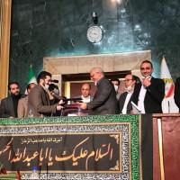 تفاهم نامه همکاری آموزشی و علمی بین دانشگاه پیام نور و شورای عالی استان های کشور
