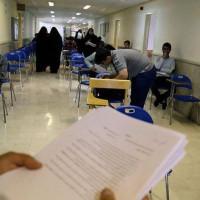 تغییر تاریخ امتحانات الکترونیکی پایان ترم دانشگاه پیام نور / شروع امتحانات از اول خردادماه
