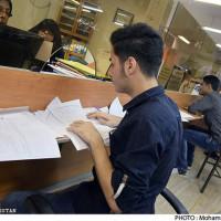 شرایط بازپرداخت وامهای دانشجویی اعلام شد